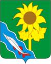 "< IMG SRC=""100px-Coat_of_Arms_of_Eisk_rayon_Krasnodar_krai.png"" ALT=""Служба такси курорт Ольгинка"""